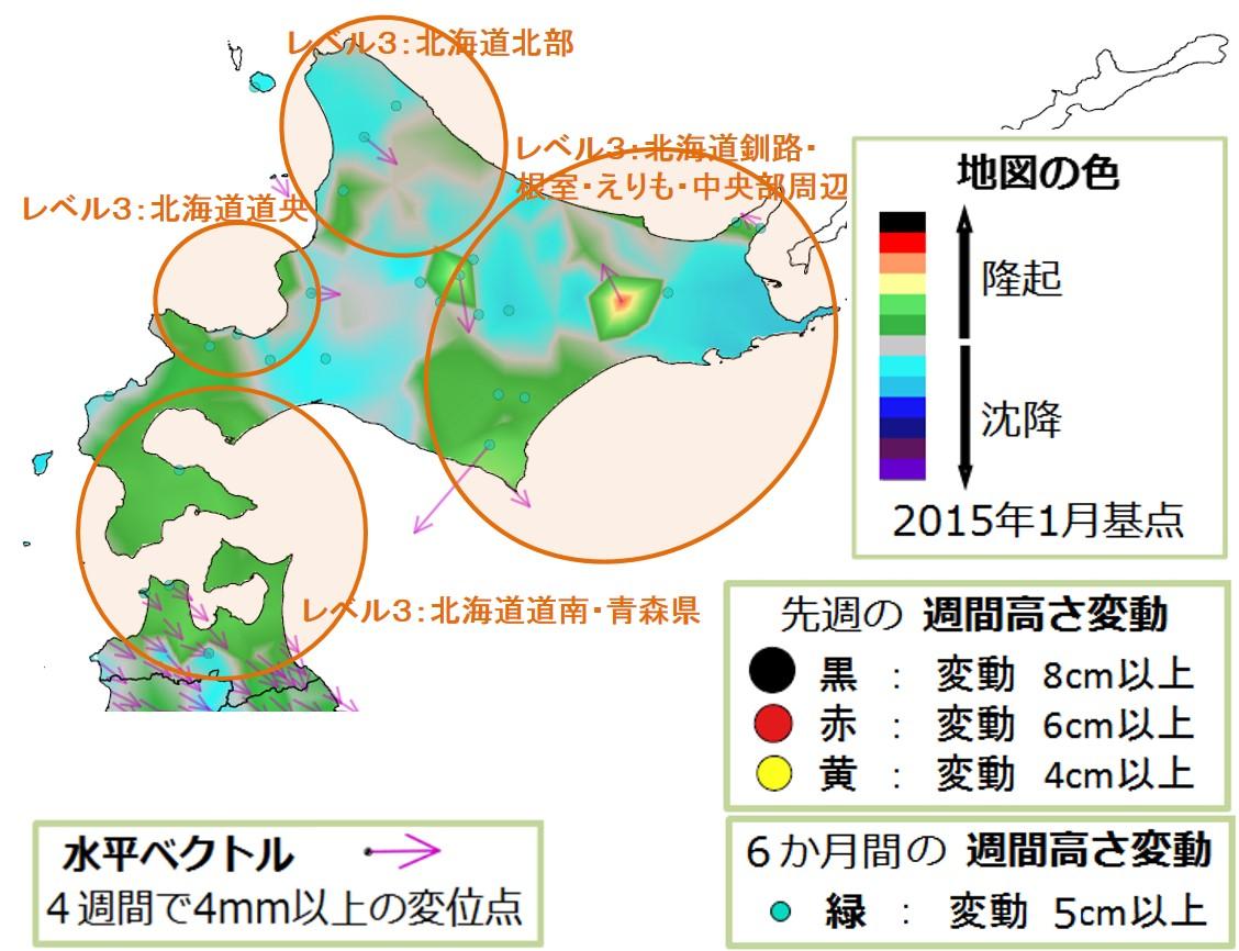 yosoku1